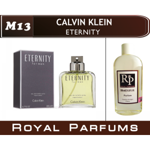 «Eternity» от Calvin Klein. Духи на разлив Royal Parfums 200 мл