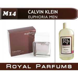 «Euphoria Men» от Calvin Klein. Духи на разлив Royal Parfums 200 мл