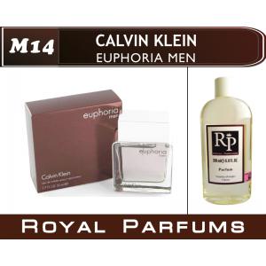 «Euphoria Men» от Calvin Klein. Духи на разлив Royal Parfums 200 мл