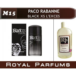 «Black XS L'Exces» от Paco Rabanne. Духи на разлив Royal Parfums 200 мл