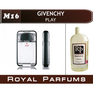 «Play» от Givenchy. Духи на разлив Royal Parfums 200 мл