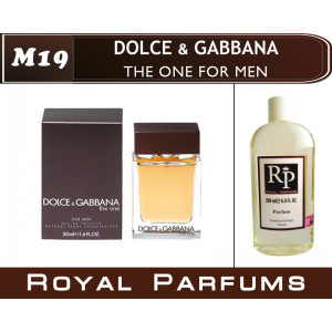 «The One For Men» от Dolce & Gabbana. Духи на разлив Royal Parfums 200 мл