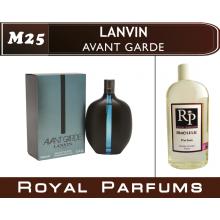 Lanvin «Avant Gard»