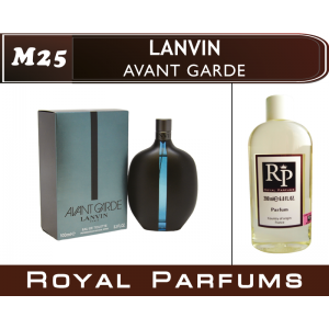 «Avant Gard» от Lanvin. Духи на разлив Royal Parfums 200 мл