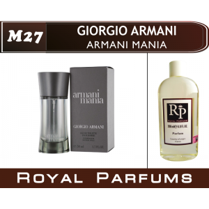 «Armani Mania» от Giorgio Armani. Духи на разлив Royal Parfums 200 мл