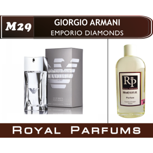 «Emporio Diamonds» от Giorgio Armani. Духи на разлив Royal Parfums 200 мл