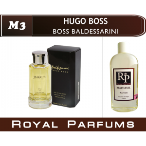 «Boss Baldessarini» от Hugo Boss. Духи на разлив Royal Parfums 200 мл
