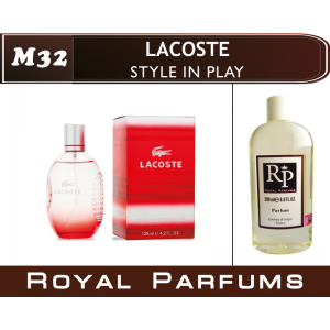 «Style Play» от Lacoste. Духи на разлив Royal Parfums 200 мл