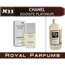 Chanel «Egoiste Platinum»