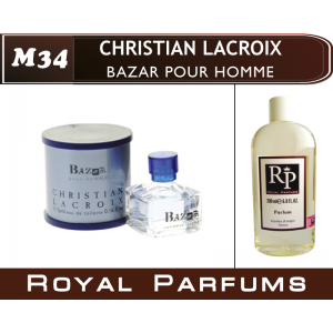 «Bazar pour homme» от Christian Lacroix. Духи на разлив Royal Parfums 200 мл