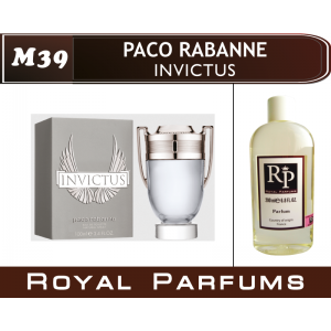 «Invictus» от Paco Rabanne. Духи на разлив Royal Parfums 200 мл