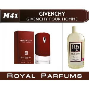 «Givenchy pour homme» от Givenchy. Духи на разлив Royal Parfums 200 мл