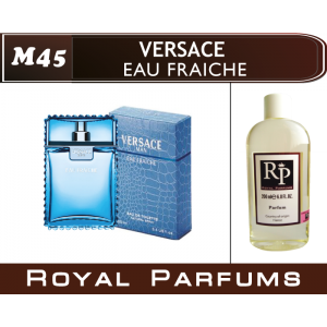 «Eau Fraiche» от Versace. Духи на разлив Royal Parfums 200 мл