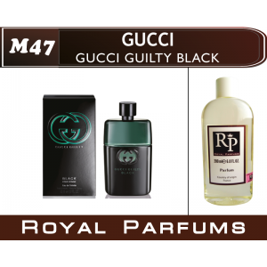 «Guilty Black». Духи на разлив Royal Parfums 200 мл
