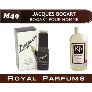 «Bogart» от Jacques Bogart. Духи на разлив Royal Parfums 200 мл