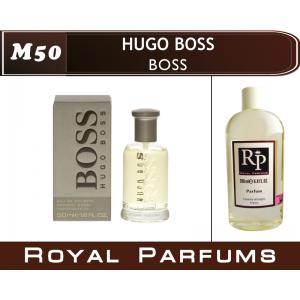 «Boss» от Hugo Boss. Духи на разлив Royal Parfums 200 мл