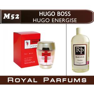 «Hugo Energise» от Hugo Boss. Духи на разлив Royal Parfums 200 мл