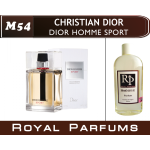 «Dior Homme Sport» от Christian Dior. Духи на разлив Royal Parfums 200 мл