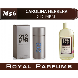 «212 Men» от Carolina Herrera. Духи на разлив Royal Parfums 200 мл