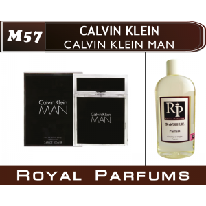 «Calvin Klein Man» от Calvin Klein. Духи на разлив Royal Parfums 200 мл