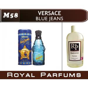«Blue Jeans» от Versace. Духи на разлив Royal Parfums 200 мл