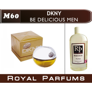 «New Be Delicious men» от Donna Karan DKNY. Духи на разлив Royal Parfums 200 мл