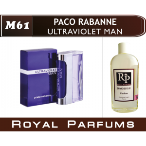 «Ultraviolet man» от Paco Rabane. Духи на разлив Royal Parfums 200 мл