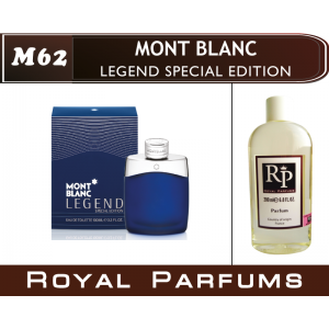 «Legend Special Edition» от Mont blanc. Духи на разлив Royal Parfums 200 мл