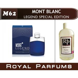 «Legend Special Edition» от Mont blanc. Духи на разлив Royal Parfums 200 мл