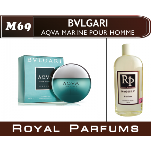 «Aqua Marine» от Bvlgari. Духи на разлив Royal Parfums 200 мл