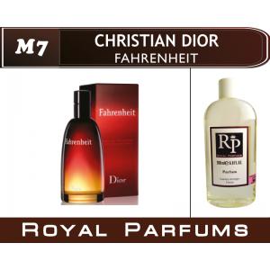 «Fahrenheit» от Christian Dior. Духи на разлив Royal Parfums 200 мл