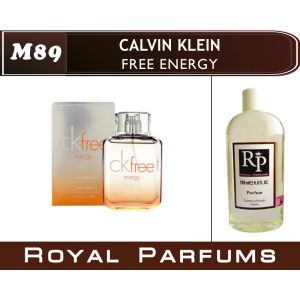 «Free Energy» от Calvin Klein. Духи на разлив Royal Parfums 200 мл