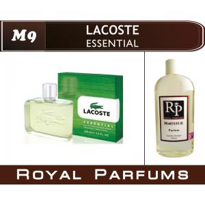«Essential» от Lacoste. Духи на разлив Royal Parfums 200 мл