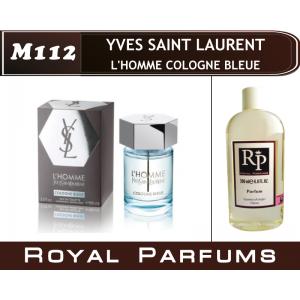 «L'Homme Cologne Bleue» от YSL. Духи на разлив Royal Parfums 200 мл