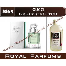 """Gucci by Gucci Sport Pour Homme"""