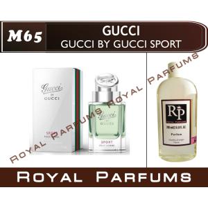 «Gucci by Gucci Sport Pour Homme». Духи на разлив Royal Parfums 200 мл