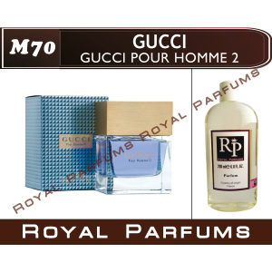 «Pour Homme 2». Духи на разлив Royal Parfums 200 мл