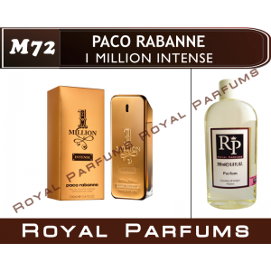 «1 Million Intense» от Paco Rabanne. Духи на разлив Royal Parfums 200 мл