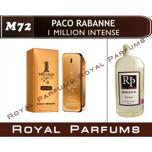 «1 Million Intense» от Paco Rabanne. Духи на разлив Royal Parfums 100 мл