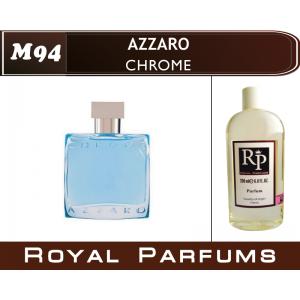 «Chrome» от Azzaro. Духи на разлив Royal Parfums 200 мл