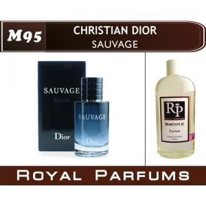 «Sauvage» от Christian Dior. Духи на разлив Royal Parfums 200 мл