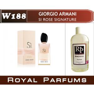 «Si Rose Signature» от Giorgio Armani. Духи на разлив Royal Parfums 200 мл