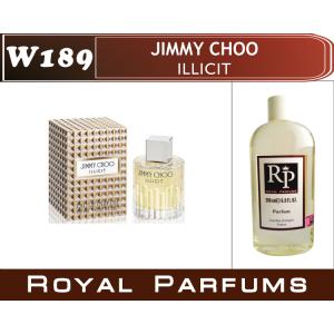 «Illicit» от Jimmy Choo. Духи на разлив Royal Parfums 200 мл