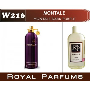 «Dark Purple» от Montale. Духи на разлив Royal Parfums 200 мл