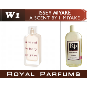«A Scent» от Issey Miyake. Духи на разлив Royal Parfums 200 мл