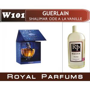 «Shalimar Ode a la Vanille» от Guerlain. Духи на разлив Royal Parfums 200 мл