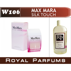 «Silk Touch» от Max Mara. Духи на разлив Royal Parfums 200 мл
