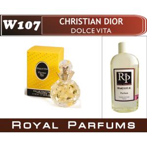 «Dolce Vita» от Christian Dior. Духи на разлив Royal Parfums 200 мл