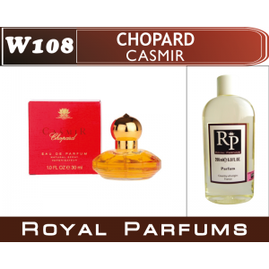 «Casmir» от Chopard. Духи на разлив Royal Parfums 200 мл