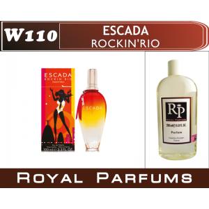 «Rockin Rio» от Escada. Духи на разлив Royal Parfums 200 мл